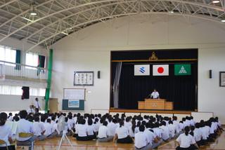 1学期終業式 | 鹿児島県立喜界高...