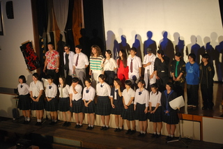 記事 | 鹿児島県立喜界高等学校