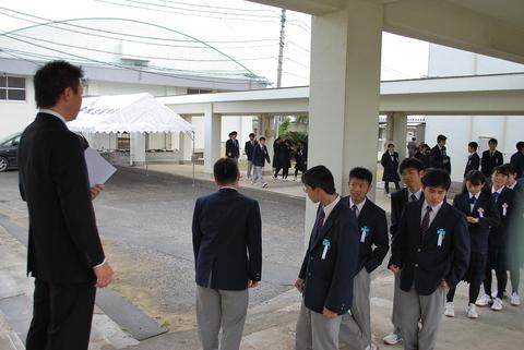 第67回卒業式 | 鹿児島県立喜界...