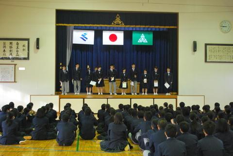 鹿児島県立喜界高等学校